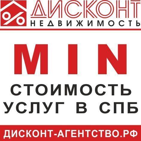 комиссия агентств недвижимости